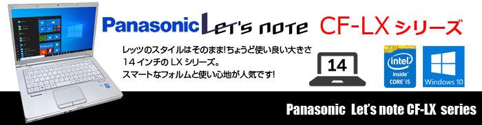 Panasonic LXシリーズ