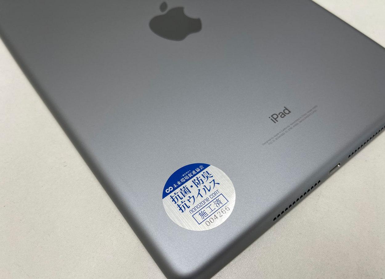 ipad 施工後証明ステッカー貼り付けイメージ