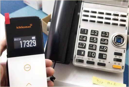 施工前の電話機のATP数値