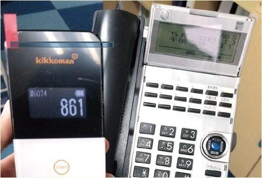 施工後の電話機のATP