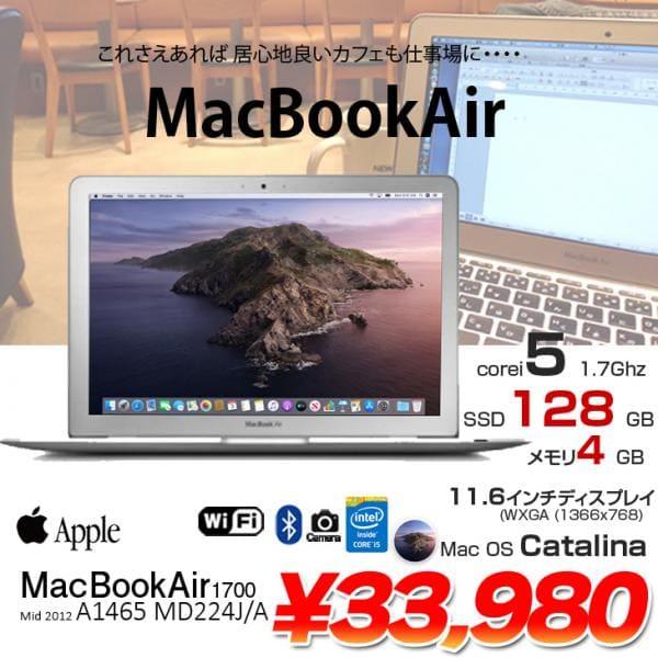 Apple Macbook Air MD224J/A A1465 Mid2012 [core i5 3317U 1.7Ghz 4G SSD 128GB 無線 BT カメラ 11.6インチ macOS Catalina 10.15.7] :良品