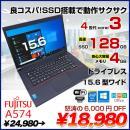 A574 中古 ノートパソコン Office Win10 黒キーボード 第4世代