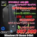 i5 Game SeriesSSD1TBモデル ゲーミングパソコン eスポーツ GTX1650LP搭載 Windows10 第4世代
