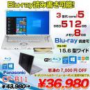 CF-B11 選べるカラー フルHD Win10 Office  フルHD 大画面