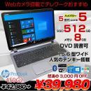 PROBOOK 450G2 中古 ノート Office Win10  カメラ テンキー無線 BT