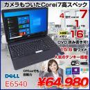 E6540 テレワークにおすすめ ノート Office Win10 テンキー カメラ