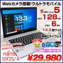 S935/K 中古 ノート Office Win10 フルHD 第5世代 カメラ 指紋