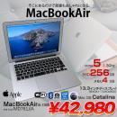 Macbook Air MD761J/A A1466 Mid2013