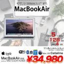 Macbook Air MD711J/A A1465 Mid2013