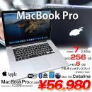 Macbook Pro ME664J/A A1398 Early 2013