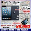 iPad mini  MD528J/A  Wi-Fiモデル 16GB