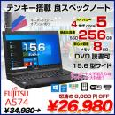 A574 中古 ノートパソコン Office Win10 黒テンキー 第4世代