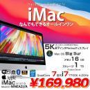 iMac Mid 2017 MNEA2J/A 7世代クアッドコアCPU 5K 27インチ液晶 一体型PC