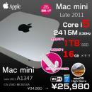 Mac mini MC815J/A MID 2011 A1347 小型デスクトップ MacOS High Sierra