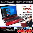 LL750/LS6R 中古ノートパソコン Win10 テンキー カメラ 新品バッテリに交換済