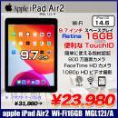 iPad Air2 Retinaディスプレイ 指紋認証   Wi-Fi 16GB MGL12J/A