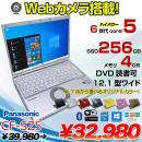 CF-SZ5 中古 選べるオリジナルカラー ノートパソコン Office Win10 SSD搭載