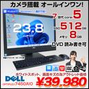 OPTIPLEX 7450 AIO 中古 23.8型 一体型デスク Win10 無線 カメラ