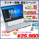 E742/F 中古 ノートパソコン Office Win10 白キーボード 第4世代