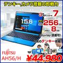 AH56/H 中古 ノートパソコン Office Win10 第3世代 テンキー カメラ