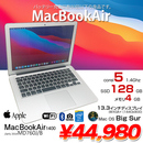 Macbook Air MD760J/B A1466 Early2014
