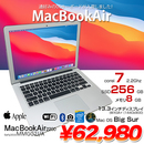 Macbook Air MMGG2J/A A1466 Early 2015 USキー