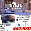iMac MD093J/A Late2012 A1418 21.5インチ一体型 カメラ フルHD