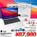 Macbook Pro MNQG2J/A CI5-2900 A1706 2016