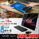 VAIO Tap 21 SVT2122A1J 中古 一体型デスク Office Win10 カメラ タッチパネル 第4世代